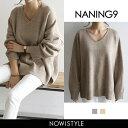 NANING9(ナンニング)ゆるフィットVネックセーター【9/26up_mo】【送料無料】韓国 韓国ファッション セーター Vネック…