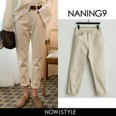NANING9(ナンニング)コットンパンツ【1/28up_go】韓国韓国ファッションコットンパンツ白パンツ春ボトムスカジュアルジーパンナンニングレディース【5】