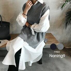 NANING9(ナンニング)クルーネックニットベスト【9/5up_go】韓国 韓国ファッション ゆったり ニット ベスト クルーネック ニットベスト 春 レイヤード カジュアル オトナカジュアル 重ね着 レディース ファッション【あす楽】
