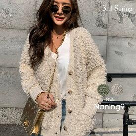 NANING9(ナンニング)もこもこプードルカーディガン【10/28up_go】【送料無料】韓国 韓国ファッション もこもこアウター カジュアル ライトアウター ジャンパー ベージュ カーディガン もこもこ コーディガン オトナカジュアル レディース ファッション【5】