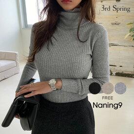 NANING9(ナンニング)スリムフィットリブニット【11/7up_go】韓国 韓国ファッション ニットソー タートルネック ニット スリムフィット セーター リブ編み きれいめニット オフィスカジュアル シンプルニット レディース ファッション【あす楽】