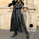 NANING9(ナンニング)エコレザープリーツスカート【8/25再販】韓国 韓国ファッション ロングスカート レザー スカート…