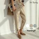 NANING9(ナンニング)淡色テーパードパンツ【1/28up_go】韓国 韓国ファッション ウエストゴム パンツ カジュアル ボト…
