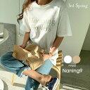 NANING9(ナンニング)Blooming半袖Tシャツ【1/28up_go】【メール便】韓国 韓国ファッション ロゴT 半袖 Tシャツ ロゴ …