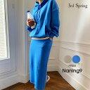 NANING9(ナンニング)フーディ&スカートセットアップ【2/4up_go】韓国 韓国ファッション フーディ プルオーバー パー…
