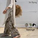 NANING9(ナンニング)ボタニカル柄ワイドパンツ【6/16up_go】韓国 韓国ファッション らくちん パンツ 夏 ワイドパンツ…