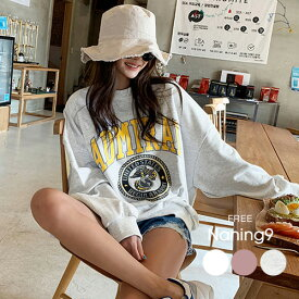 NANING9(ナンニング)ADMIRALスウェットトップス【3/15up_go】韓国 韓国ファッション レディース 人気 春 夏 トップス トレーナー 長袖 ロゴ 英文字