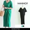 NANING9(ナンニング)ねじれロングワンピース【6/30up_go】韓国 韓国ファッション ワンピース ねじり 半袖 ロングワン…