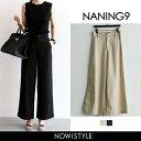 NANING9(ナンニング)ハイウエストワイドパンツ【7/4up_go】韓国 韓国ファッション パンツ ハイウエスト ワイドパンツ…