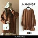 NANING9(ナンニング)オーバーサイズトレーナー【9/7up_go】韓国 韓国ファッション トレーナー オーバーサイズ ルーズ…