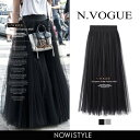 N.Vogue(エヌヴォーグ)ロング丈チュールスカート【2/28up_mo】韓国 韓国ファッション ボトムス スカート ロング ロン…