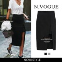 N.Vogue(エヌヴォーグ)ユニークスリットスカート【4/3up_mo】韓国 韓国ファッション ボトムス スカート 膝丈 スリッ…