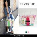 N.Vogue(エヌヴォーグ)カラフルシースルーバッグ【6/19up_mo】【送料無料】韓国 韓国ファッション バッグ シースルー…