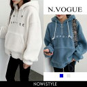 N.Vogue(エヌヴォーグ)SURPRISEもこもこフーディ【11/20up_mo】【送料無料】韓国 韓国ファッション もこもこパーカー…