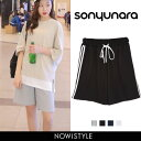 SONYUNARA(ソニョナラ)ドライビングパンツ【7/5up_wo】韓国 韓国ファッション ドライビング パンツ スエット パジャ…