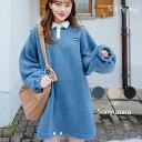 SONYUNARA(ソニョナラ)モコモコロングスウェット【12/5up_wo】韓国 韓国ファッション 冬 もこもこ ソフト MTM ス…