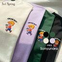 SONYUNARA(ソニョナラ)クリームボーイトレーナー韓国 韓国ファッション トレーナー スウェット 刺繍 オーバーサイズ …