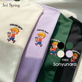 SONYUNARA(ソニョナラ)クリームボーイトレーナー韓国 韓国ファッション トレーナー スウェット 刺繍 オーバーサイズ カジュアル レディース ファッション【9/1up_ka】【あす楽】