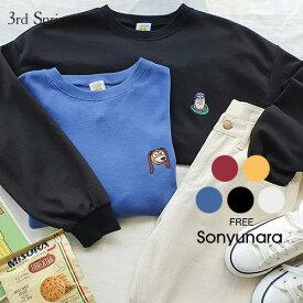 SONYUNARA(ソニョナラ)トイストーリートレーナー韓国 韓国ファッション トレーナー スウェット カジュアル プリント オーバーサイズ レディース ファッション【9/11up_ka】【5】