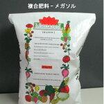 複合肥料-メガソル2号