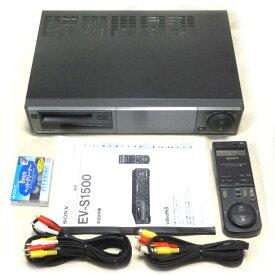 【中古】SONY EV-S1500 Hi8ビデオデッキ