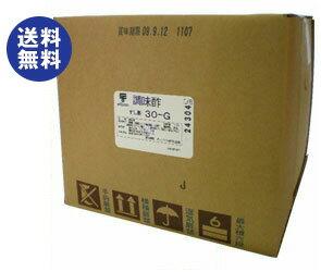 【送料無料】ミツカン すし酢30-G 20L×1個入 ※北海道・沖縄は別途送料が必要。