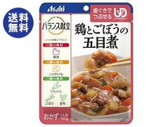 送料無料 アサヒグループ食品 バランス献立 鶏とごぼうの五目煮 100g×24袋入 ※北海道・沖縄は配送不可。