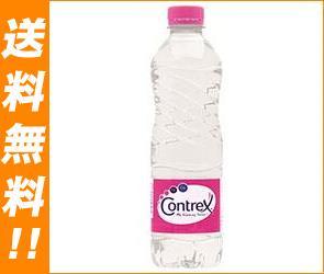 【送料無料】【2ケースセット】コントレックス 500mlペットボトル×24本入×(2ケース) ※北海道・沖縄は別途送料が必要。