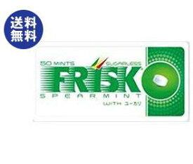 送料無料 クラシエ FRISK(フリスク) スペアミント 8.4g×12個入 ※北海道・沖縄は配送不可。