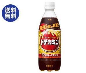 【送料無料】アサヒ飲料 ドデカミン 500mlペットボトル×24本入 ※北海道・沖縄は別途送料が必要。