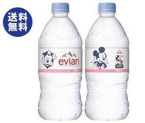【送料無料】【2ケースセット】evian(エビアン) 750mlペットボトル×12本入×(2ケース) ※北海道・沖縄は別途送料が必要。