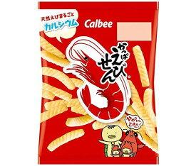 送料無料 カルビー かっぱえびせん 26g×24袋入 ※北海道・沖縄は配送不可。