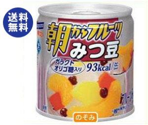 送料無料 【2ケースセット】はごろもフーズ 朝からフルーツ みつ豆 190g缶×24個入×(2ケース) ※北海道・沖縄は配送不可。