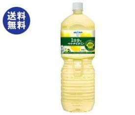 【送料無料】コカコーラ アクエリアス 1日分のマルチビタミン 2Lペットボトル×6本入 ※北海道・沖縄は別途送料が必要。