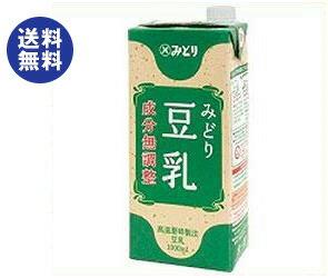 【送料無料】【2ケースセット】九州乳業 みどり 豆乳 成分無調整 1000ml紙パック×12(6×2)本入×(2ケース) ※北海道・沖縄は別途送料が必要。