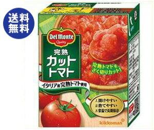 【送料無料】【2ケースセット】キッコーマン 完熟カットトマト 388g紙パック×12個入×(2ケース) ※北海道・沖縄は別途送料が必要。