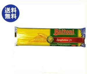 送料無料 【2ケースセット】ブイトーニ No.71 スパゲティーニ(1.6mm) 500g×25袋入×(2ケース) ※北海道・沖縄は配送不可。