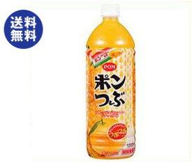 【送料無料】【2ケースセット】えひめ飲料 POM(ポン) ポンつぶ 1000mlペットボトル×12(6×2)本入×(2ケース) ※北海道・沖縄は別途送料が必要。