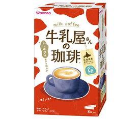 送料無料 和光堂 牛乳屋さんの珈琲 (14g×8本)×12(4×3)箱入 ※北海道・沖縄は配送不可。