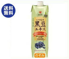 【送料無料】菊池食品工業 いつもの黒豆エキス 1000ml紙パック×6本入 ※北海道・沖縄は別途送料が必要。