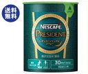送料無料 ネスレ日本 ネスカフェ プレジデント エコ&システムパック 60g×12個入 ※北海道・沖縄は配送不可。