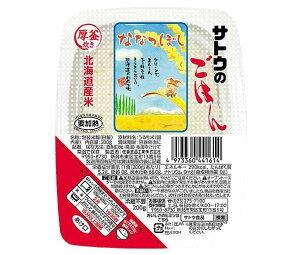 送料無料 【2ケースセット】サトウ食品 サトウのごはん 北海道産ななつぼし 200g×20個入×(2ケース) ※北海道・沖縄は配送不可。