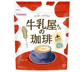送料無料 和光堂 牛乳屋さんの珈琲 350g袋×12袋入 ※北海道・沖縄は配送不可。