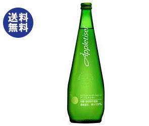【送料無料】リードオフジャパン アップルタイザー 750ml瓶×12本入 ※北海道・沖縄は別途送料が必要。