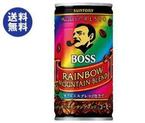 【送料無料】【2ケースセット】サントリー BOSS(ボス) レインボーマウンテンブレンド 185g缶×30本入×(2ケース) ※北海道・沖縄は別途送料が必要。