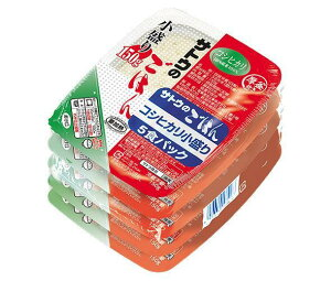 送料無料 【2ケースセット】サトウ食品 サトウのごはん コシヒカリ 小盛り 5食パック 150g×5食×12個入×(2ケース) ※北海道・沖縄は配送不可。