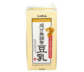 送料無料 ふくれん 九州産ふくゆたか大豆 成分無調整豆乳 1000ml紙パック×12(6×2)本入※北海道・沖縄は配送不可。