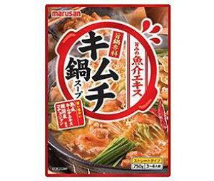 【送料無料】マルサンアイ 旨鍋専科 キムチ鍋スープ 750g×10袋入 ※北海道・沖縄は別途送料が必要。