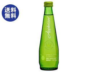【送料無料】リードオフジャパン アップルタイザー 275ml瓶×24本入 ※北海道・沖縄は別途送料が必要。