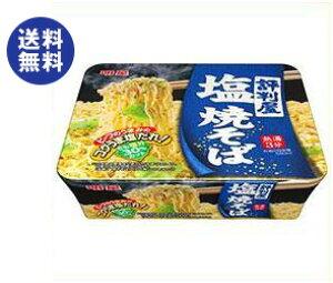 送料無料 明星食品 評判屋 塩焼そば 104g×12個入 ※北海道・沖縄は配送不可。